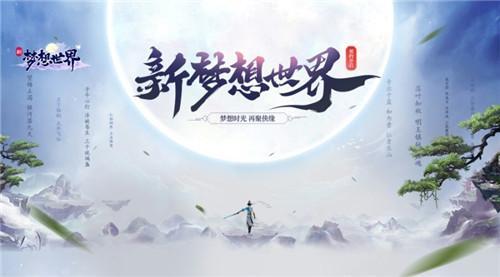 玩我所爱玩出精彩!多益网络携17款游戏产品明日赴约2018ChinaJoy