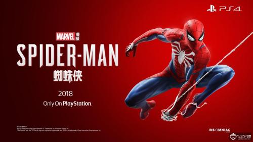 2018索尼中国发布会所有大作一览,中国之星计划二期启动