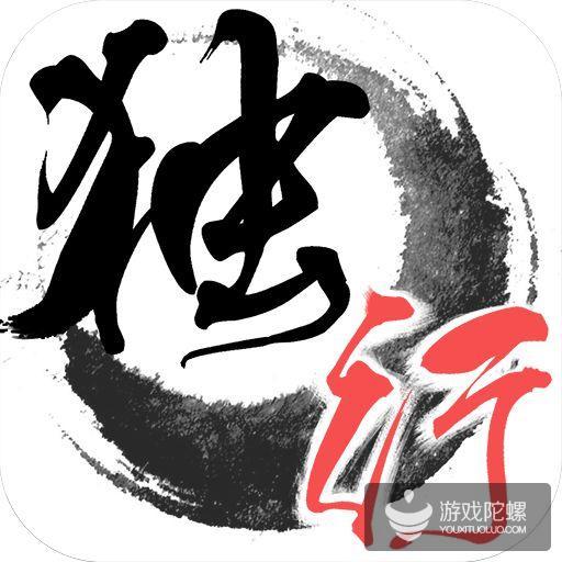 《中国独立游戏大电影》正式定名《独行》,8月18日全球同步发布
