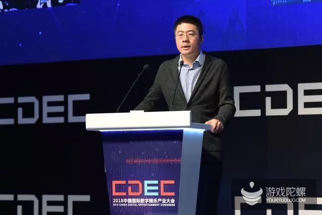 腾讯程武解读新文创 四步打造中国文化符号