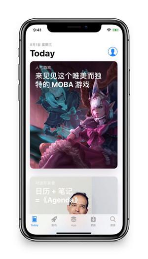 《虚荣》荣登 App Store 推荐 炫丽画质激发MOBA的强大
