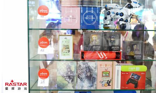 星辉游戏赴约CJ2018 15款精品游戏接连亮相