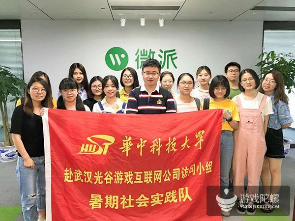 华中科大首位游戏学内容教师  将开设《游戏学导论》教材课程