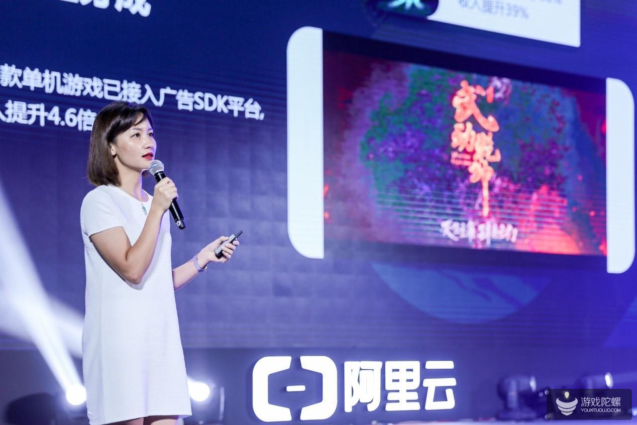 九游平台首创新商业模式,核心资源向开发者全面开放