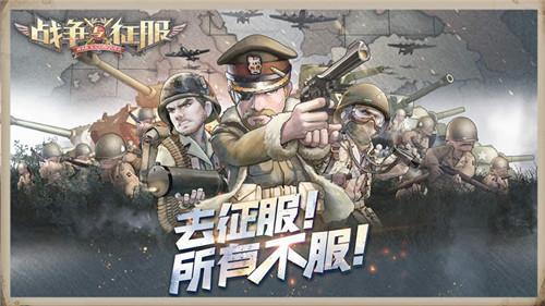 英雄互娱举办ChinaJoy答谢酒会,并公布了8款全新产品