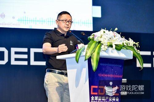 连接游戏未来,腾讯云亮相2018全球游戏产业峰会