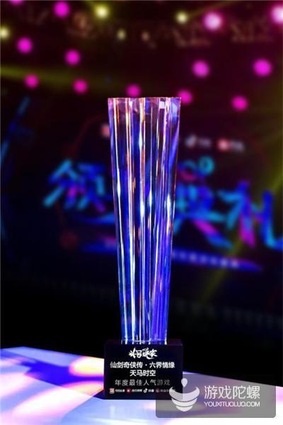 掌趣科技践行精品战略   获ChinaJoy同期峰会多项大奖