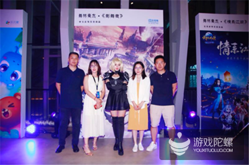 2018ChinaJoy硬核之夜舞动魔都 中文在线嗨爆全场