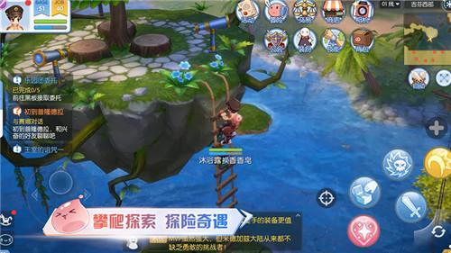 骏梦游戏欢乐互娱合作手游《仙境传说RO:爱如初见》签约腾讯