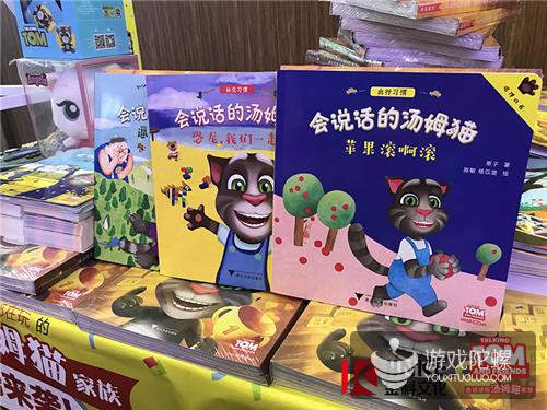 """""""大IP+泛娱乐"""",金科文化加快文化产业布局"""