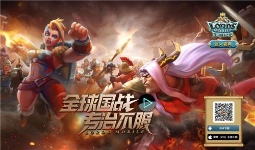 ChinaJoy首日记:玩家与业界都不想错过的IGG