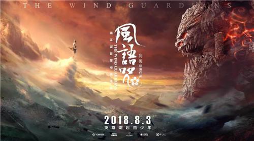 """""""侠岚""""真""""影漫游""""联动 泛娱乐产业3.0时代到来"""