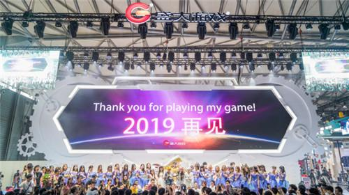 """盛大游戏2018ChinaJoy成""""焦点担当""""新起航再赴明年之约"""