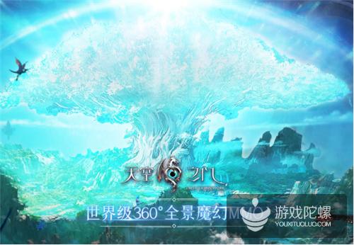 中文在线携《天空之门》亮相ChinaJoy 引爆魔都之夜