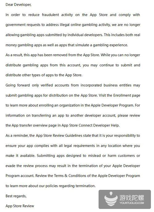 """数千款棋牌游戏App Store下架,从业者被""""抽车""""了"""