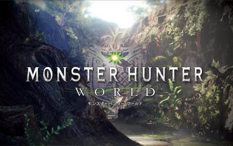 因遭到大量举报,Wegame对《怪物猎人:世界》将执行下架整改