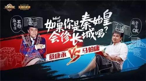 中国首发海外3A大作 游戏文创迈上新台阶