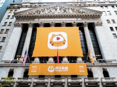 虎牙2018年Q2财报:总净营收超10亿元,下一步聚焦海外游戏市场