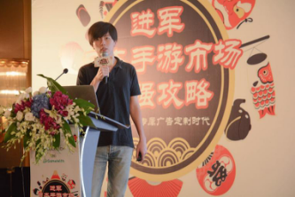 【CJ最强手游市场攻略分享会】第二弹 CLICK TECH邀请日本最大手游攻略门户GameWith倾力分享