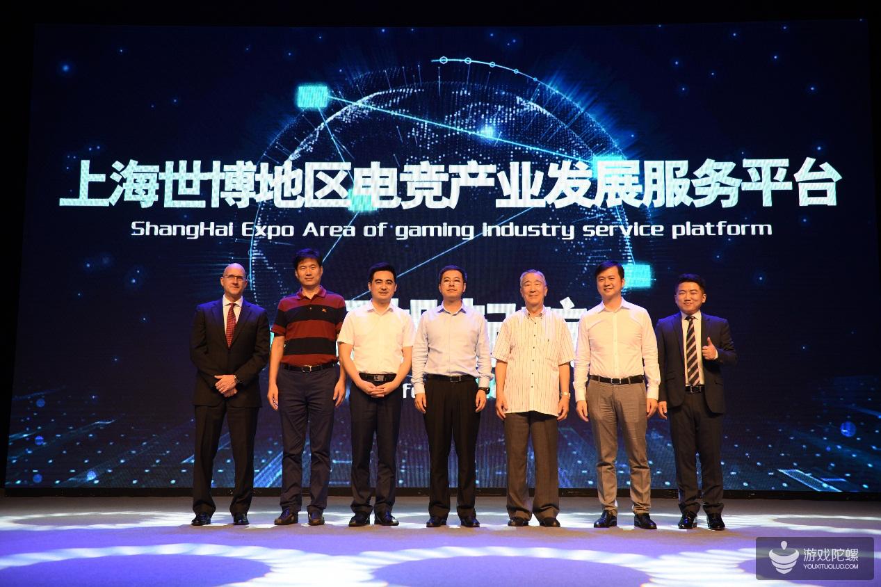 世博电竞产业发展服务平台成立 浦东加速推进上海电子竞技产业发展核心功能区建设