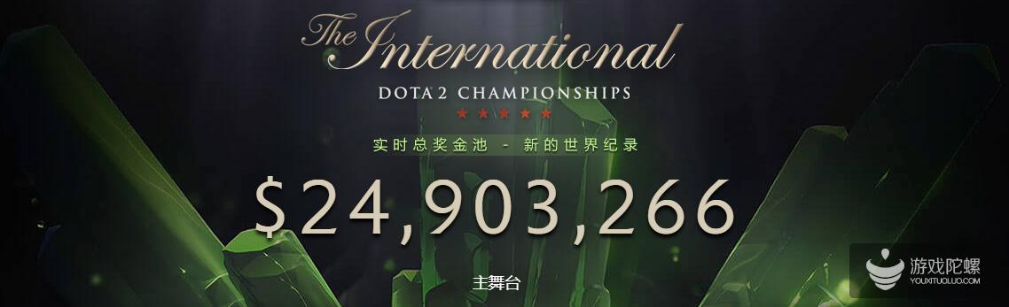 """""""玩家参与式众筹机制"""",《Dota2》Ti8继续创造电竞赛奖金世界新纪录"""