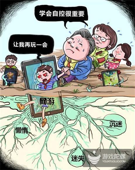 """韩国最具代表性的网游""""防沉迷制度"""",并辅予电子产品戒毒所"""