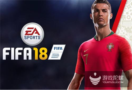 顶级体育IP!《FIFA 18》总销量破2400万份,系列超2.6亿份
