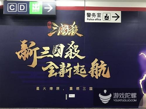 """杭州地铁被三国武将""""入侵""""?原来是他们搞的事情!"""