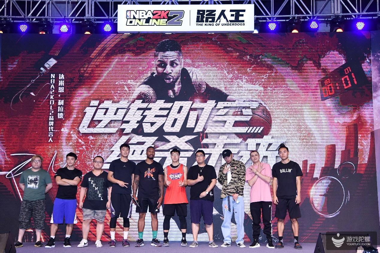 跨界打造利拉德中国行,NBA2KOL2加速探索体育电竞新方向