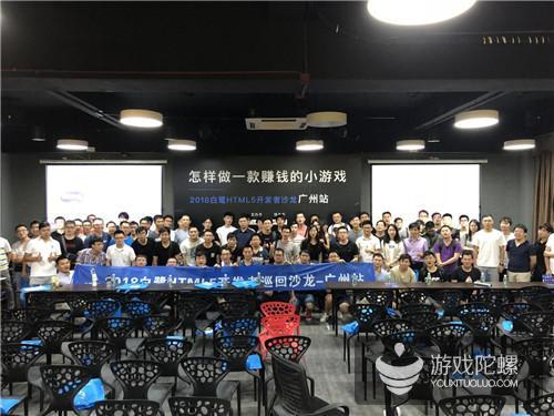 汇聚羊城探讨赚钱大计 白鹭开发者沙龙广州站火爆收官