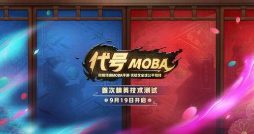 【技术稿】一种简明的MOBA游戏数值设计方法