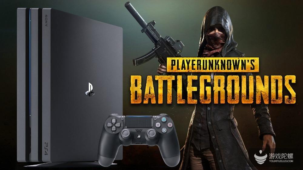《绝地求生》进击PS4市场 已在韩国游戏分级网站进行申请