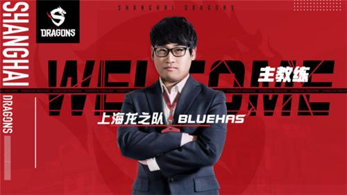 《守望先锋联赛™》上海龙之队Shanghai Dragons公布第二赛季全新主教练