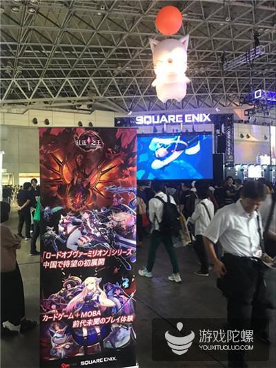 《红莲之王》亮相TGS 2018 日本玩家现场打call