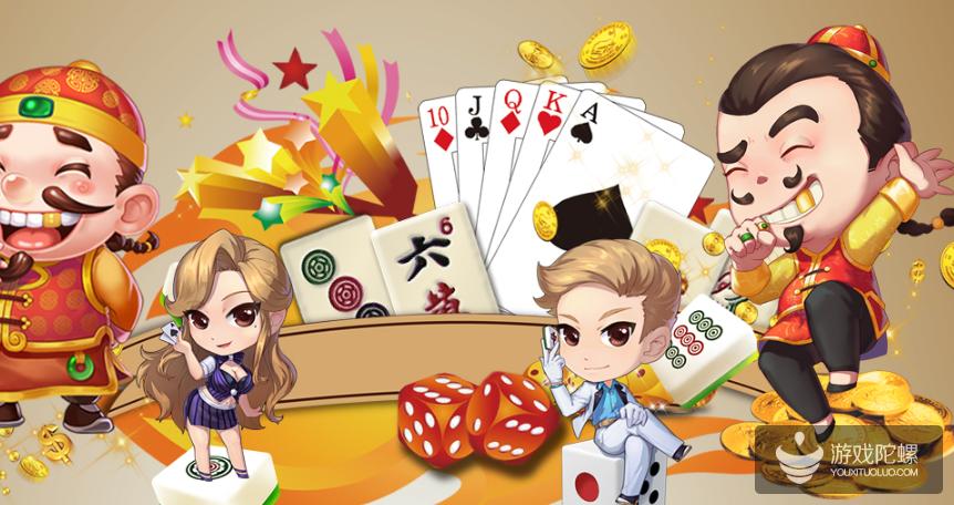 棋牌游戏开发及运营商家乡互动赴港IPO,上半年收益2.12亿元