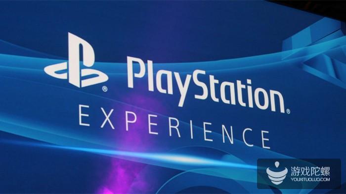 2018年PlayStation Experience不举办 索尼方面称因缺少独占大作