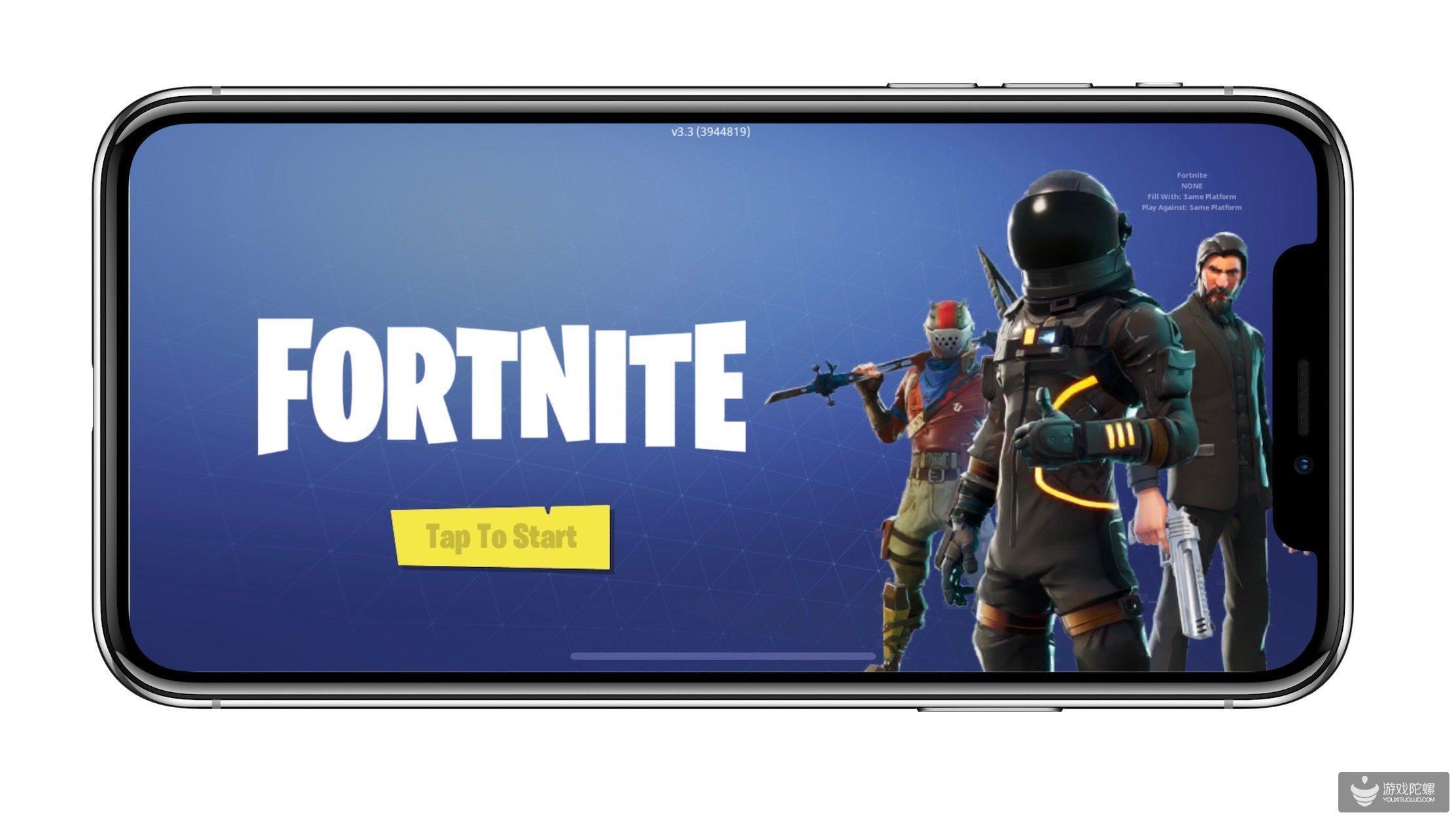 《堡垒之夜》iOS版收入已超3亿美元 美国市场超6成