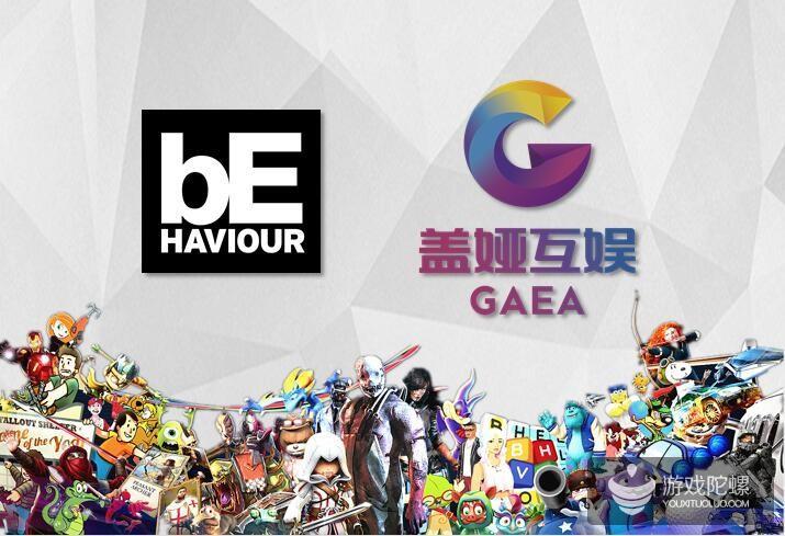 盖娅互娱战略投资BHVR,迈出国际化3A品质探索坚实一步