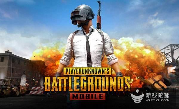 腾讯《PUBG Mobile》总流水超1亿美元,累计下载2.25亿次