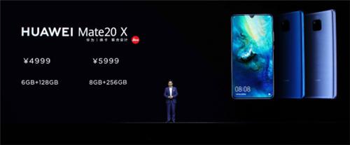 全能旗舰华为Mate 20 X发布,AI调频调度技术给游戏带来了哪些全新体验?