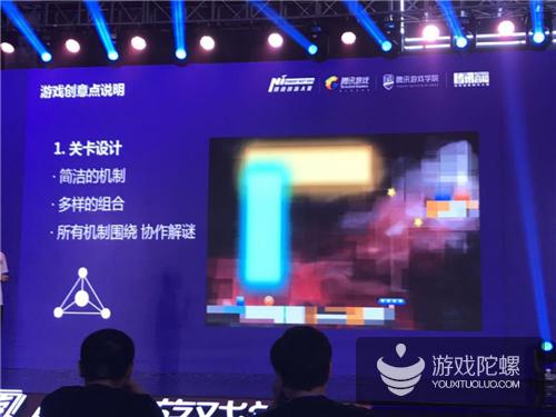 天马行空的创意、浓厚的中国风,90后游戏制作人的未来值得期待