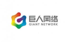 巨人网络第三季度营收8.8亿元 净利润同比下滑18.31%