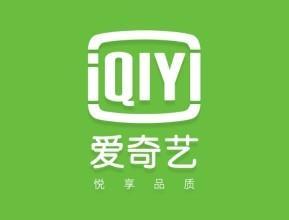 爱奇艺Q3财报:会员同比增长89%,规模达8070万,成为第一大收入板块
