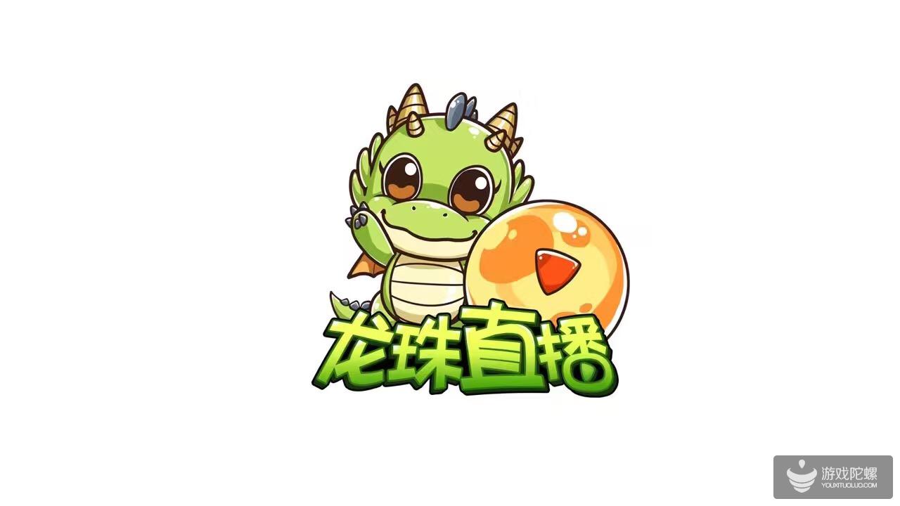 龙珠直播平台疑涉黄整改半月