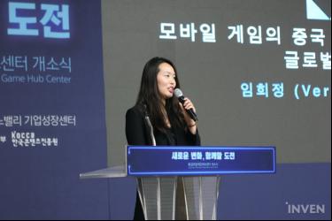 广告变现——韩国手游商业化的新风向?