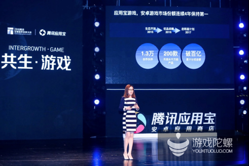 双端联动 应用宝+腾讯手游助手千万曝光资源助力游戏成长