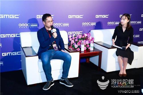 GMGC成都2018|游族网络副总裁程良奇:精品游戏研发的变与不变之道