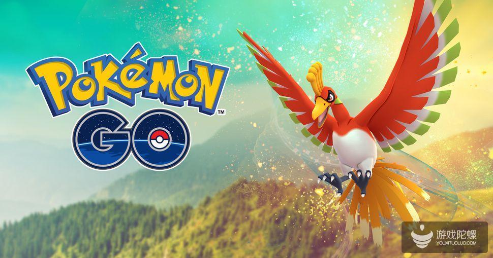 《Pokemon Go》十月份收入达7300万美元,年同比增长67%