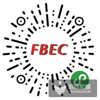 突维·新裂变   晨之科亮相FBEC2018,与您共同关注行业动态!