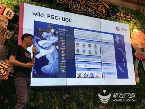 汉家松鼠CEO成功:小团队长线运营的诀窍 l 腾讯游戏学院品鉴会